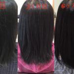 定期的な髪質改善を繰り返したお客様の半年後♪