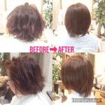 セルフカラーでダメージした髪の前髪の縮毛矯正と髪質改善ハーブ