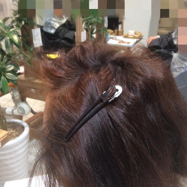 前髪の縮毛矯正と全体の髪質改善ハーブで綺麗な髪に☆