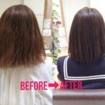縮毛矯正×ブリーチ2回×パーマのビビリ毛の髪質改善1回目