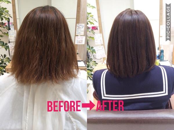 ブリーチ2回×縮毛矯正×パーマしたチリチリ、パサパサなビビリ毛に髪質改善ハーブでのダメージ改善をしていきます