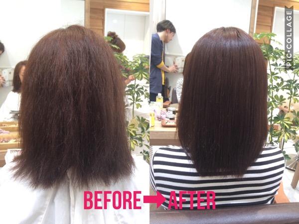 チリチリ、パサパサで広がるくせ毛の縮毛矯正(ストレートパーマ)