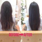 【くせ毛&ダメージ改善】海外で1年間放置した髪の縮毛矯正
