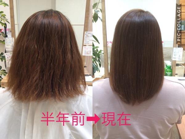 ブリーチ毛のダメージ改善