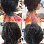 くせ毛のうねりを活かした髪型とスタイリング方法